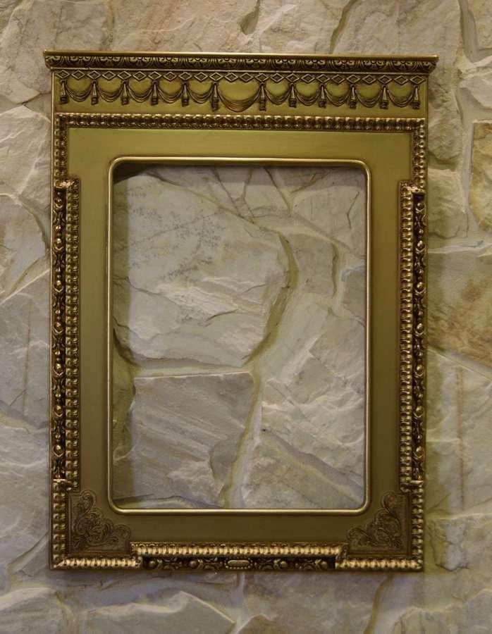 Antiker Bilderrahmen 100. (Außen: 92x72cm, Innen: 60x44cm) - Deko