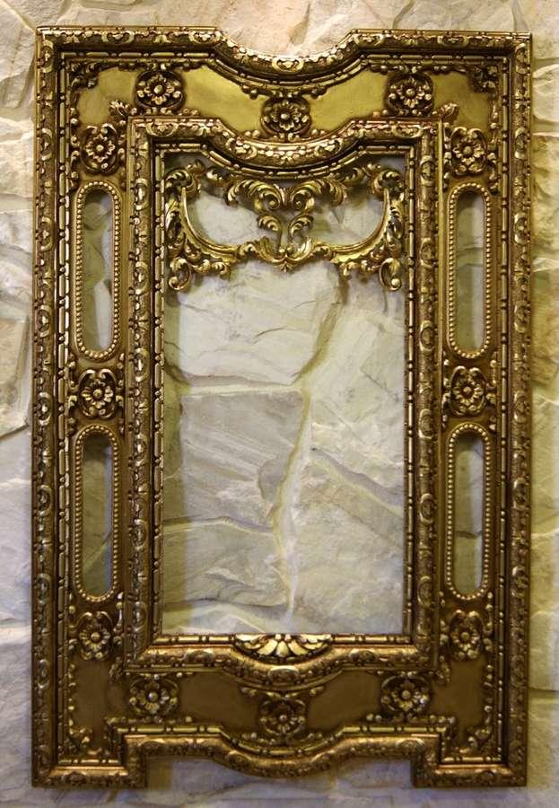 Antiker Bilderrahmen 082 (Außen: 128x84cm, Innen: 83x44cm) - Deko