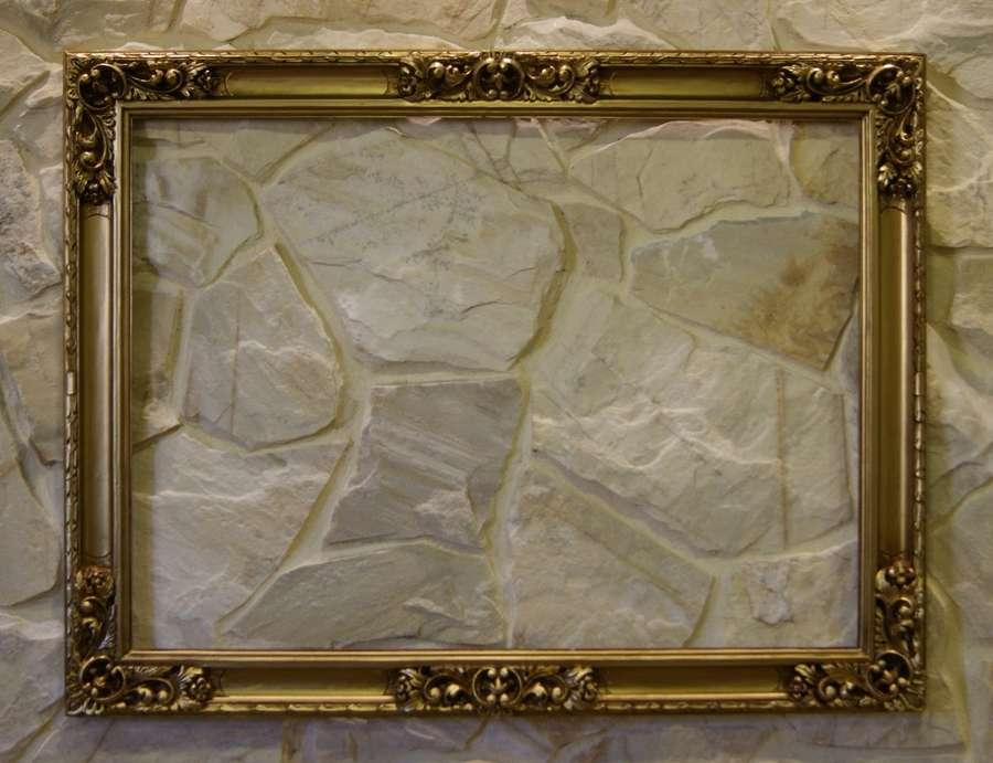 Antiker Bilderrahmen 109 (Außen: 120x90cm Innen: 100x73cm) - Deko