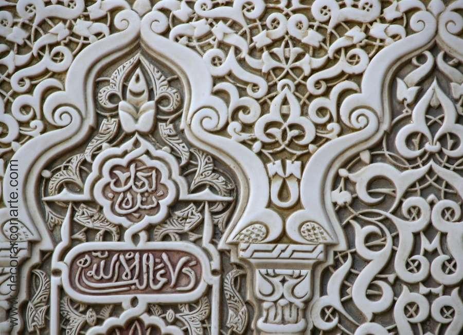 Cuadro relieve de Ataurique nazari. 98x50cm - decoración árabe