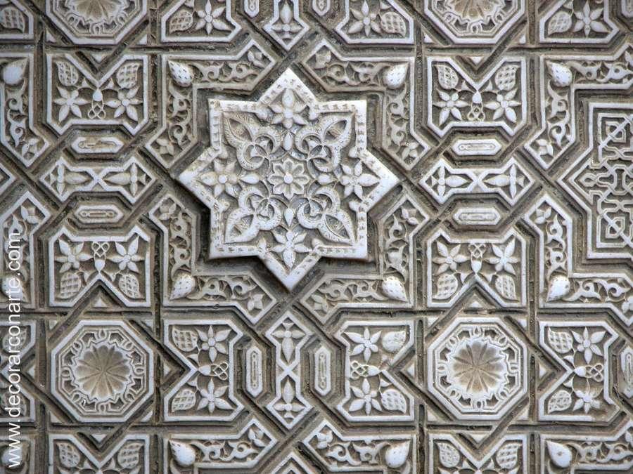 Cuadro relieve de Ataurique Alhambra. 41x41cm - decoración árabe