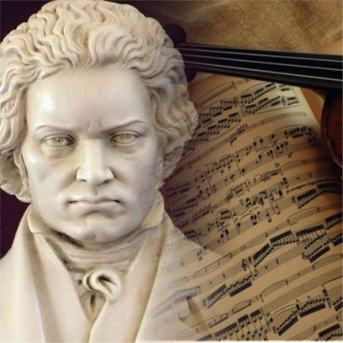 Figures de Musiciens