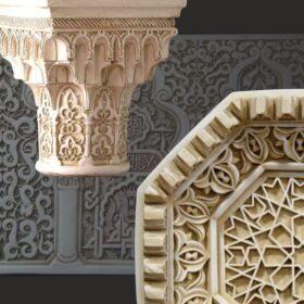 Reliefs, epigraphs and architectonic elements
